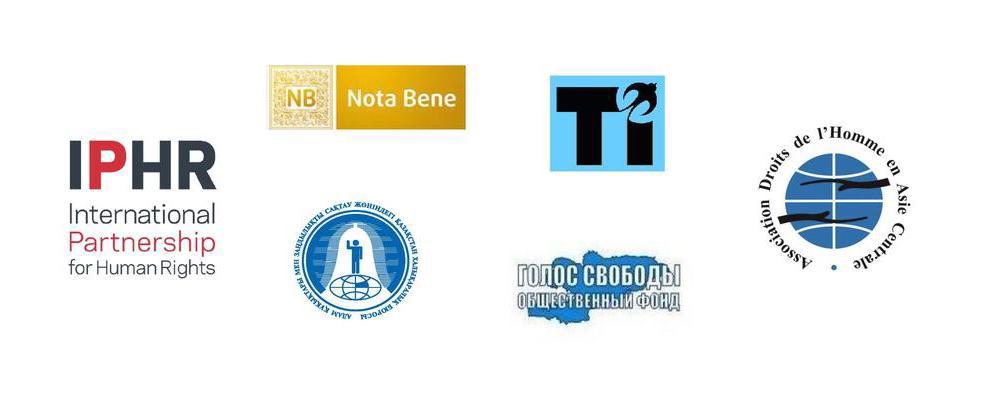 CA NGO logos