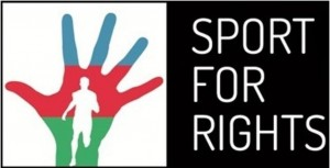 sports for rights logo for posting