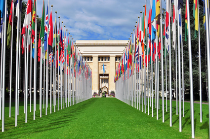 United Nation building, Geneva, Switzerland