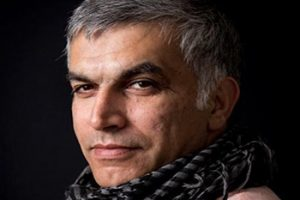 Photo: Nabeel Rajab from the Bahrain Center for Human Rights