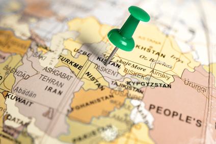 Location Uzbekistan. Green pin on the map.